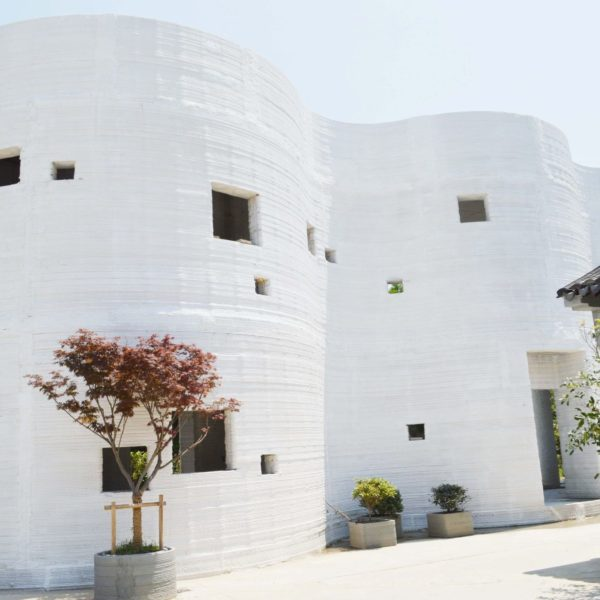 Curved Shaped building in Suzhou