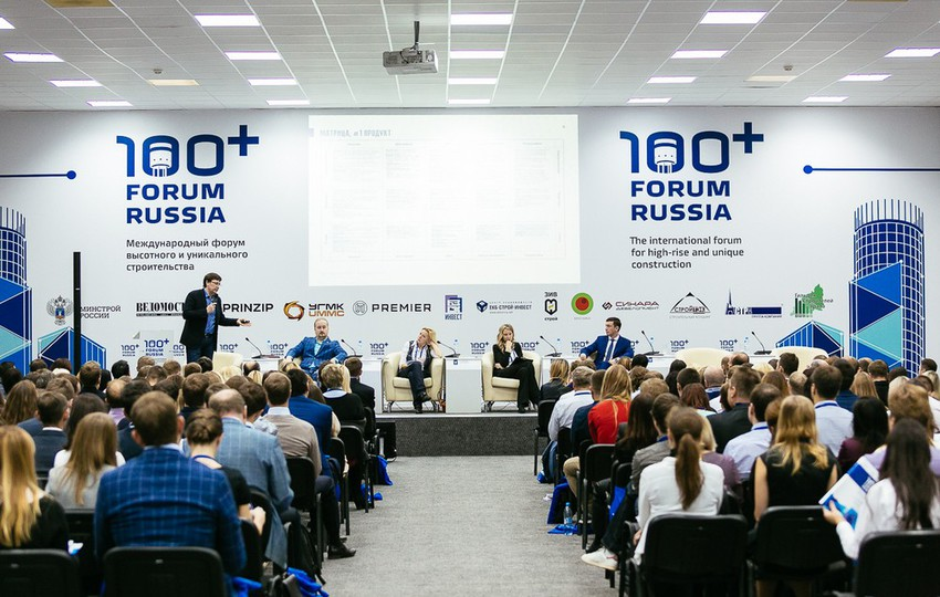 Winsun at 100 forum in Ekaterinburg Russia