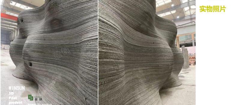 3D Printed Sound Barrier Suzhou